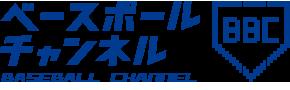 ベースボールチャンネル(BaseBall Channel) logo